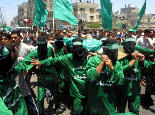 Funeral of Hamas militant el Abed held in Gaza City