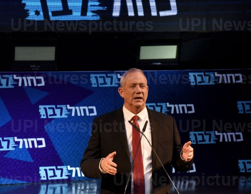 Benny Gantz Speaks At Campaign Rally