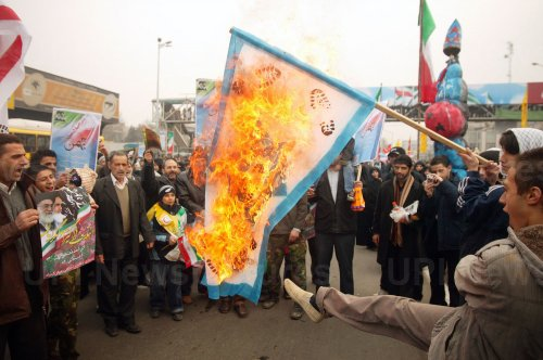 29th anniversary of Iran's Islamic Revolution