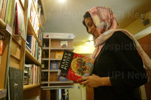 """""""HARRY POTTER AND THE DEATHLY HALLOWS"""" BOOK LAUNCH IN TEHRAN."""