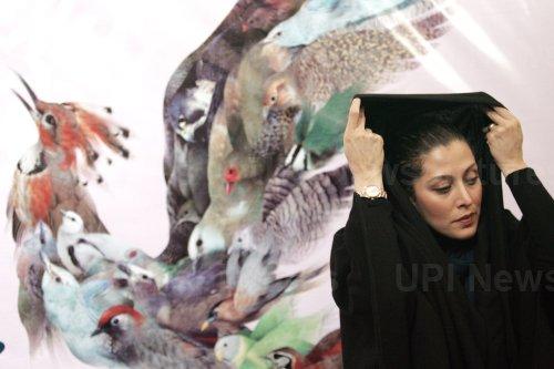 27th Fajr Film International Festival in Tehran