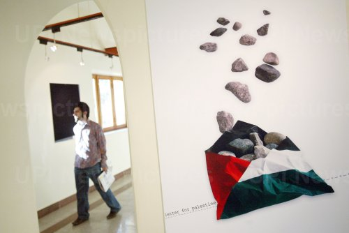 POSTER OF RESISTANCE EXHIBITION IN TEHRAN