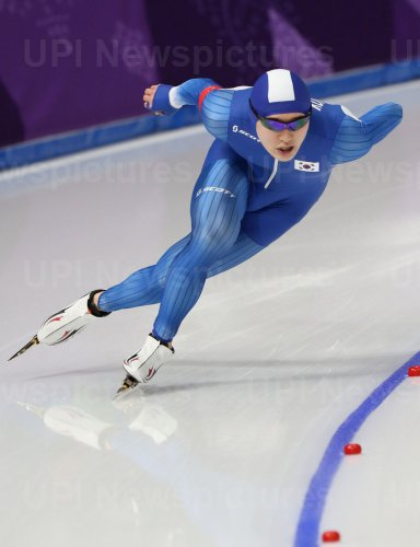 Finals Of the Men's 1,000m Speed Skating At The 2018 Pyeongchang Winter Olympics