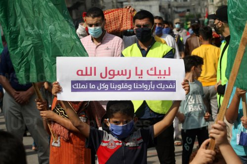 Palestinians Protest Against a Cartoon of Prophet Mohammad in France