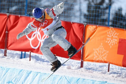 Men's Halfpipe qualification at Pyeongchang 2018 Winter Olympics
