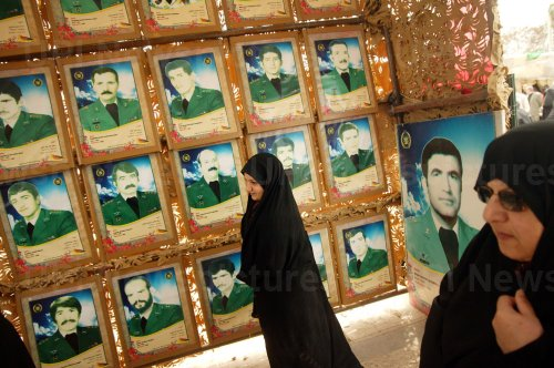 Iranians mourn the death of Islam's prophet Mohammed