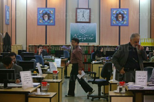 Iranian Election Headquarters in Tehran