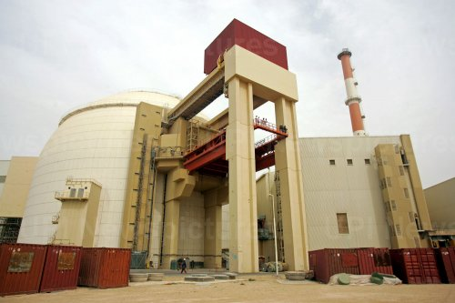 Iran's Nuclear Issues