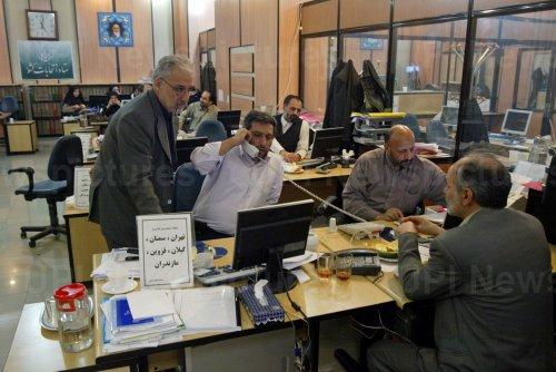 Iranian Election Headquarters in Tehran
