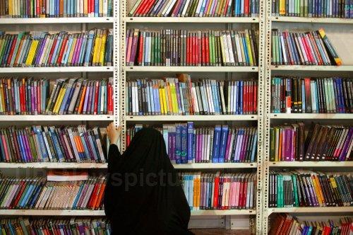International Book Fair in Tehran