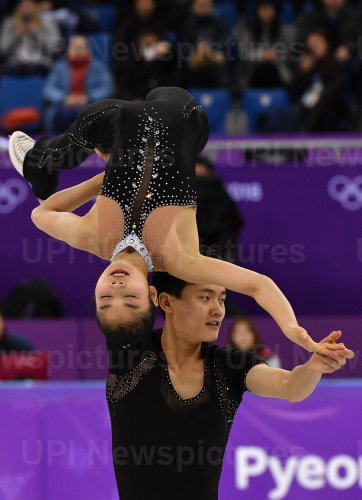 UPI Pictures of the Year 2018 -- SPORTS