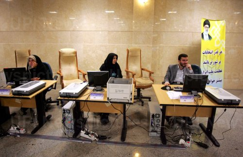 Candidates register for Iran's upcoming presidential election