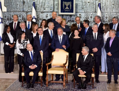The New Israeli Government Gathers For A Group Photo With The President In Jerusalem