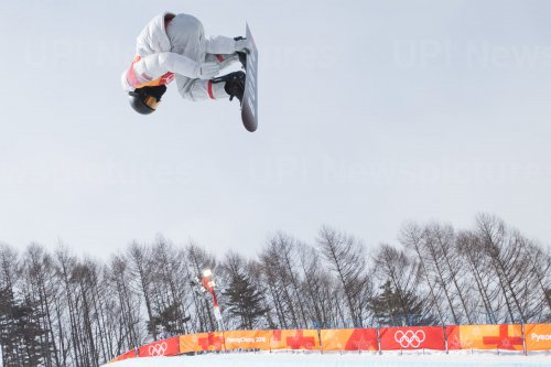 Shaun White in Men's Halfpipe qualification at Pyeongchang 2018 Winter Olympics