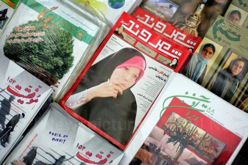 Iran bans popular moderate weekly, Shahrvand Emrouz