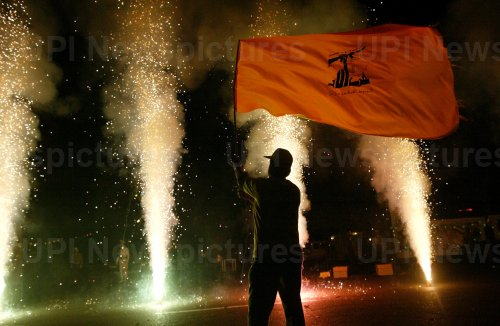 IRANIANS CELEBRATE FIRST ANNIVERSARY OF END OF HEZBOLLAH/ ISRAELI WAR